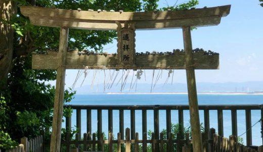 志賀島へ・・・。