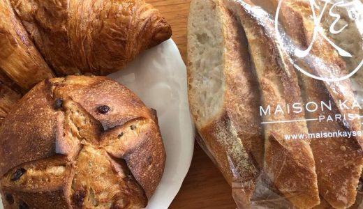 お気に入りのパン屋さん