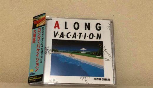 80年代の音楽♪