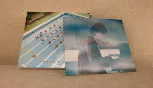 新譜のCD♪